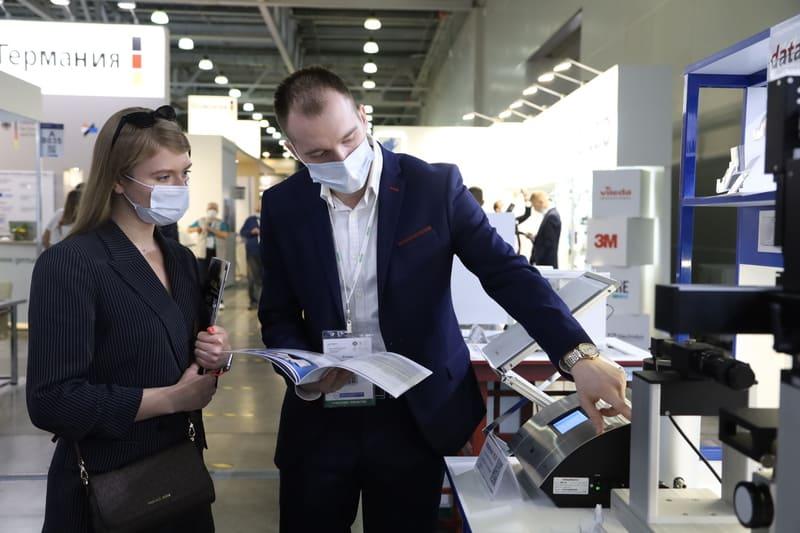 Выставка Аналитика Экспо 2022