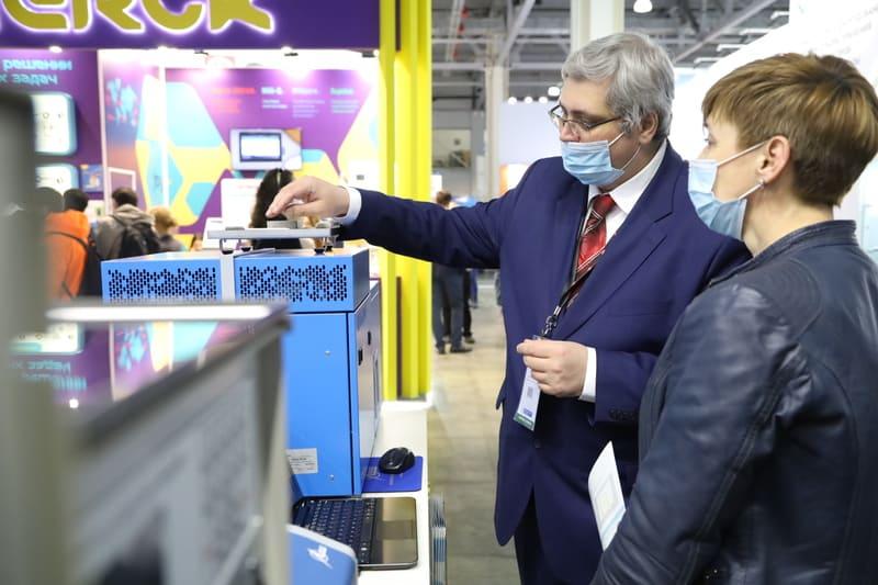 Выставка лабораторного оборудования