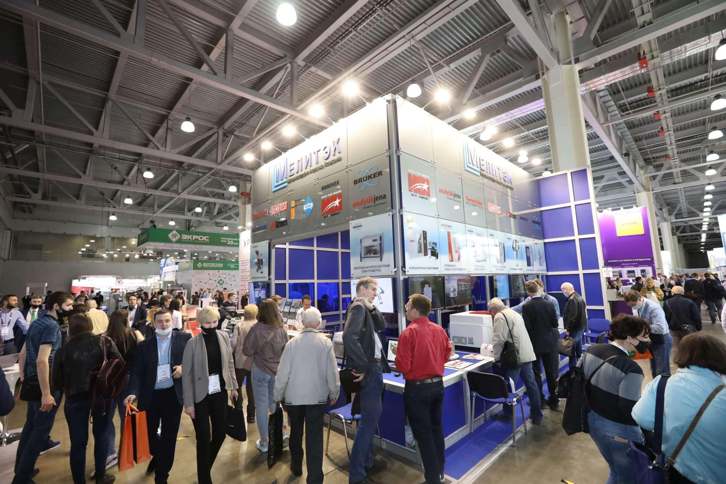 Выставка Analitika Expo 2021