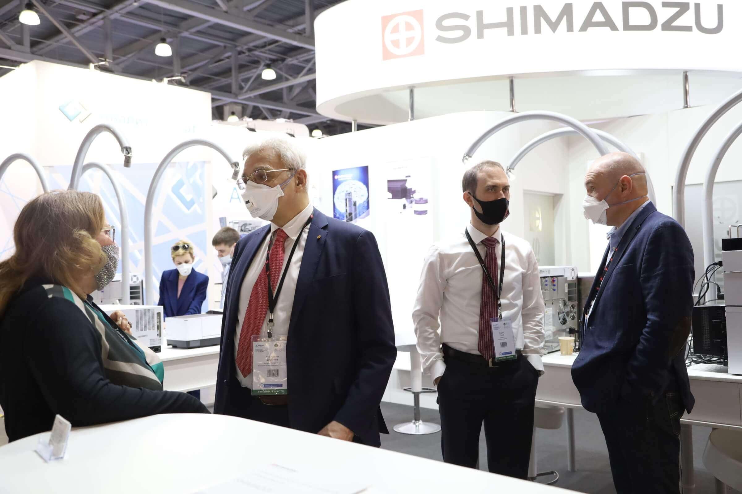 Выставка лабораторного оборудования 2021