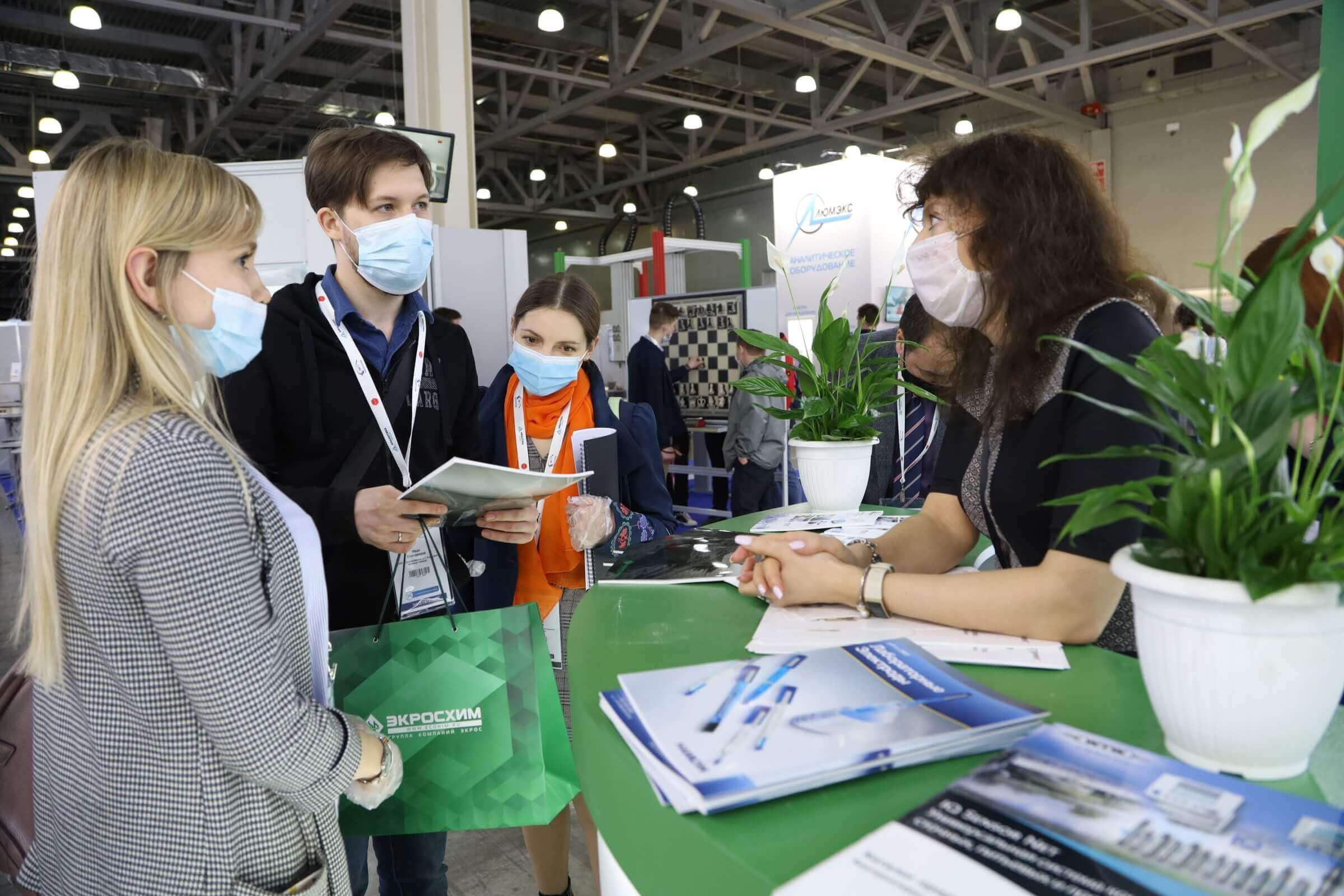 Exhibition for laboratory equipment Analitika Expo 2022