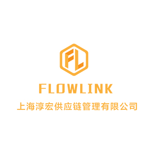 Shanghai Flowlink Supply Chain Management