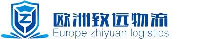 Zhiyuan Shipping