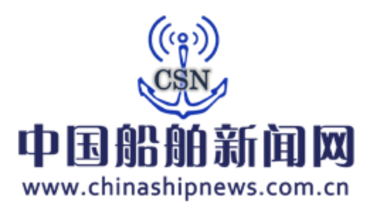 China Ship News