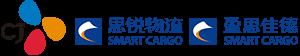 Qingdao CJ Smart Cargo International Services Ltd.