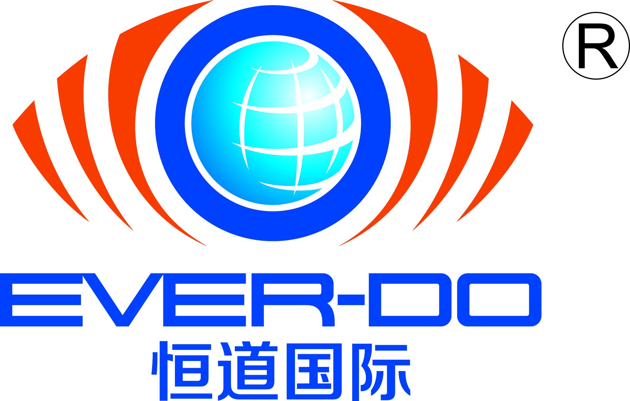 Shanghai Ever-Do International Logistics