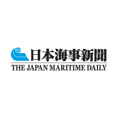The Japan Maritime Daily