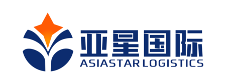 Tianjin Asia Star International Freight Co. Ltd.