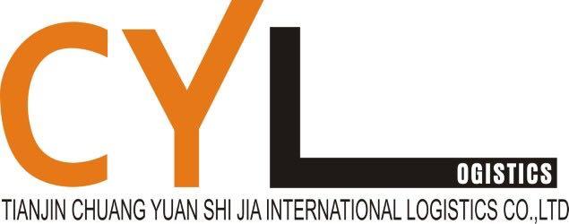 Tianjin Chuangyuan Shijia International Logistics