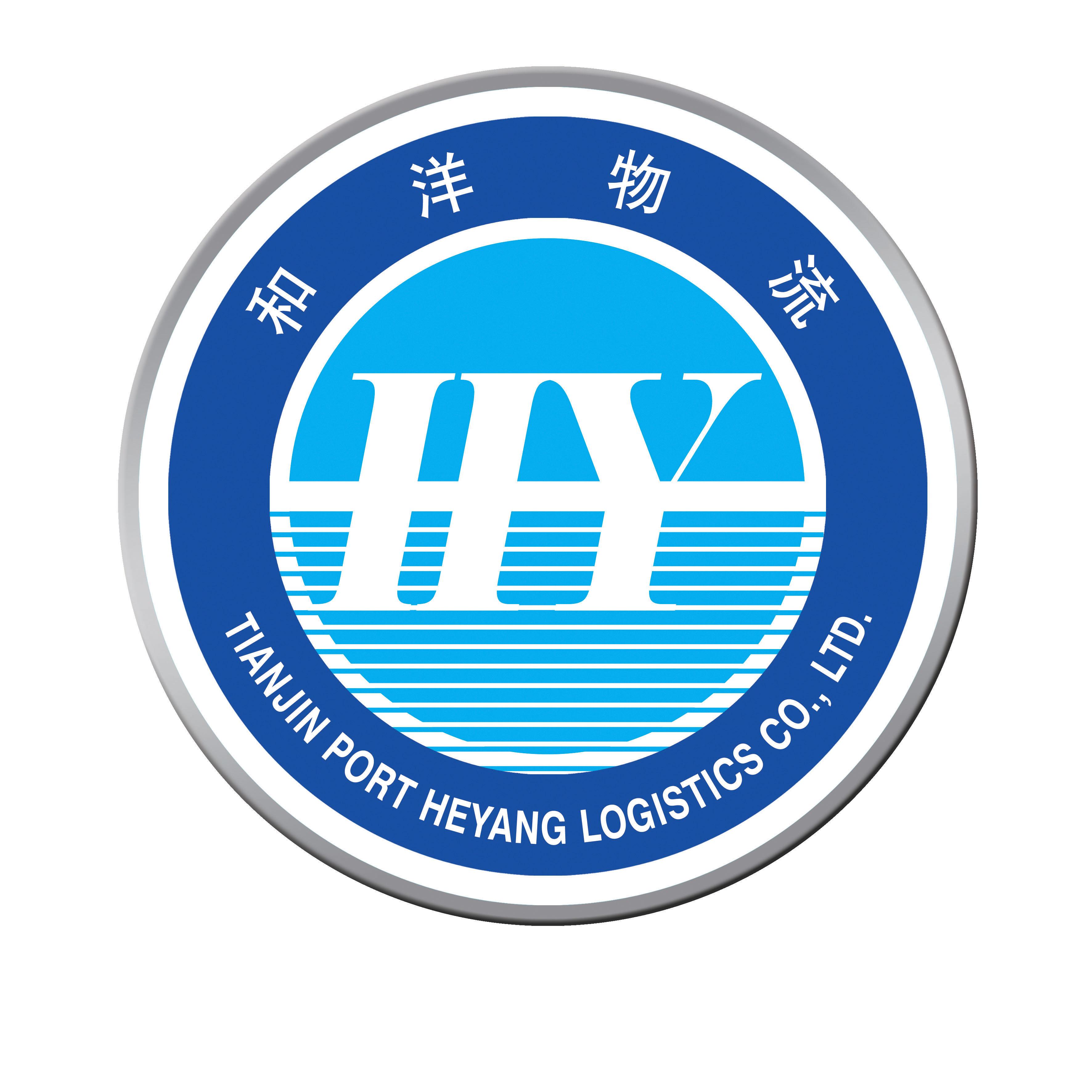 天津港物流有限公�_BreakbulkAsia-天津港和洋物流有限公司