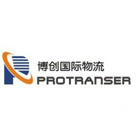 Protranser International Logistics Co.,Ltd.