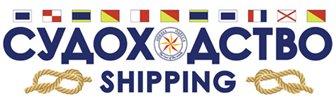 "Shipping Magazine - Международный журнал ""Судоходство"" - International Magazine ""Shipping"""