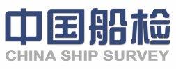 China Ship Survey