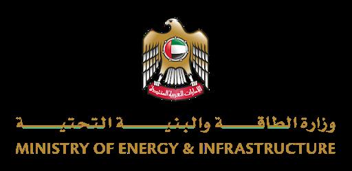 UAE Ministry of Infrastructure Development