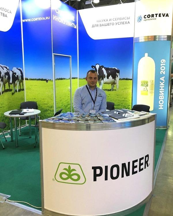 силосные инокулянты выставка DairyTech