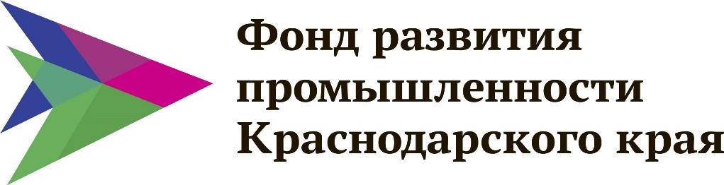 Фонд развития промышленности Краснодарского края