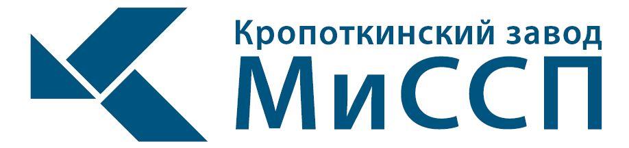 Кропоткинский завод МиССП