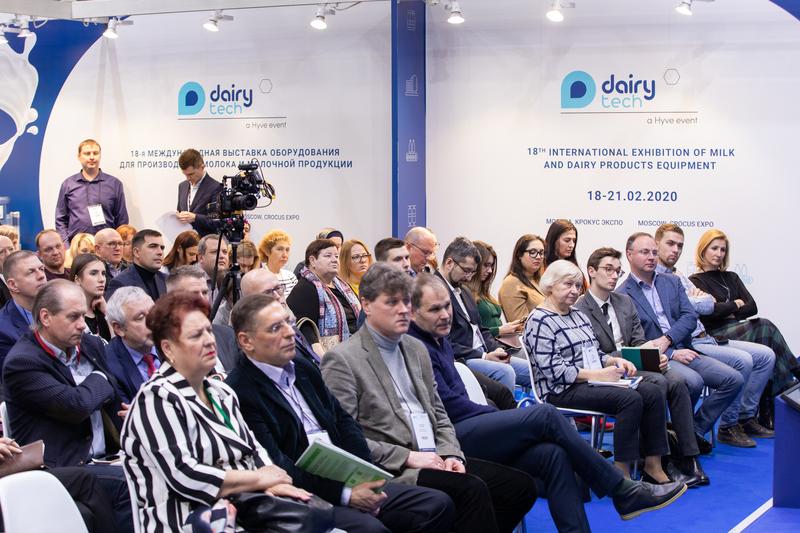 DairyTech выставка участие