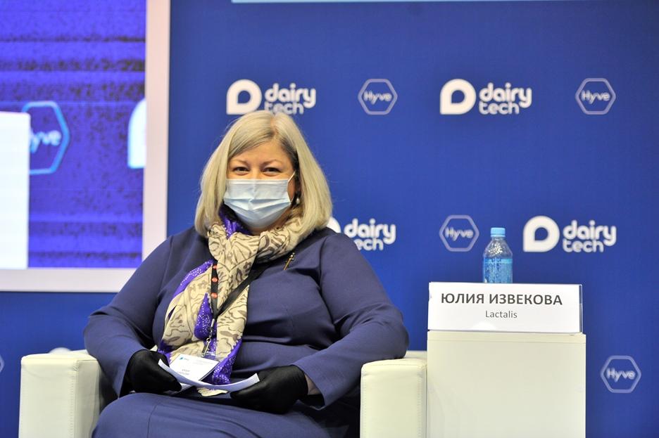 Юлия Извекова