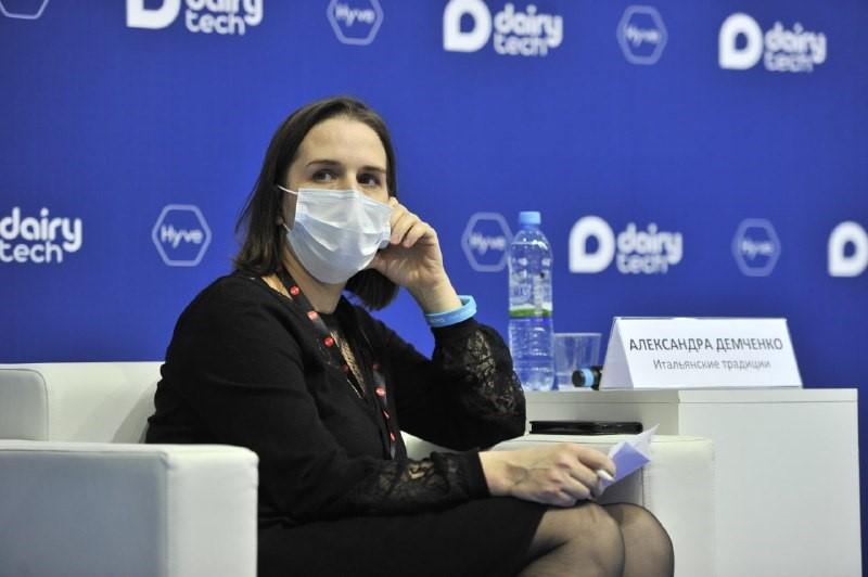 Александра Демченко
