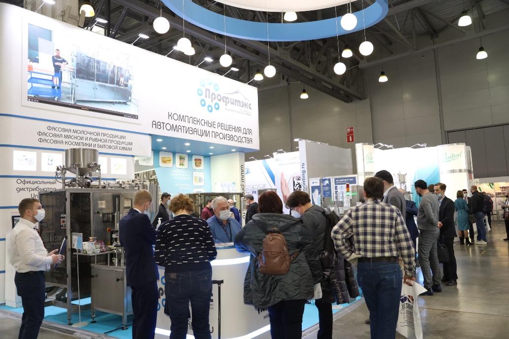 Посетители на выставке DairyTech 2021