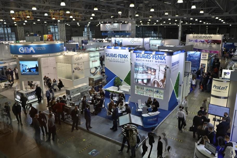 Tauras-Fenix на выставке DairyTech 2021