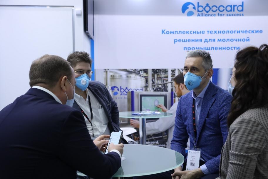 Boccard на DairyTech 2021