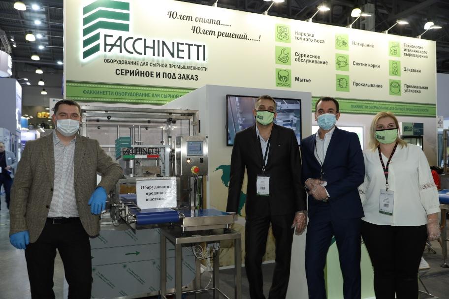 Facchinetti на выставке DairyTech 2021