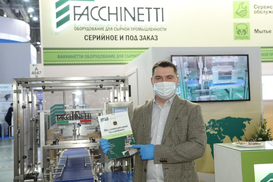 Дмитрий Щербаков, Facchinetti