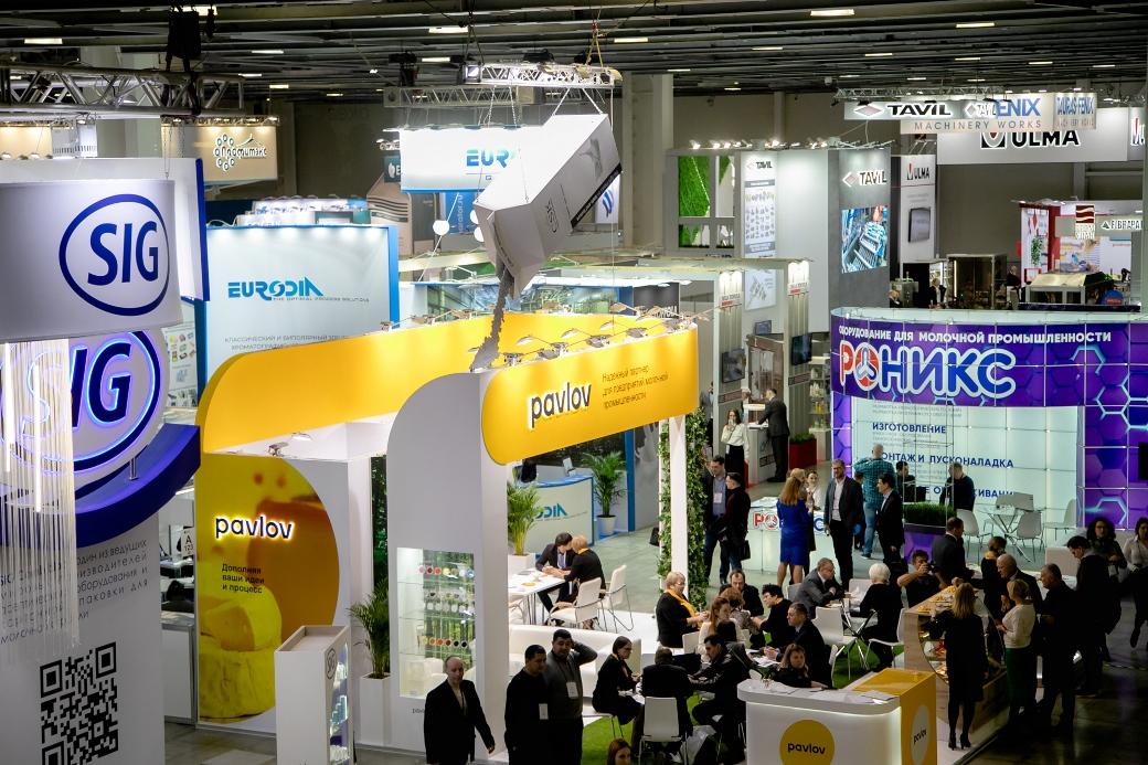 DairyTech exhibition