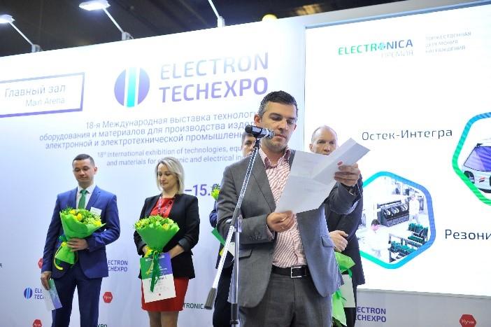 Премия Electronica