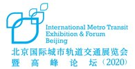 China Exhibiton