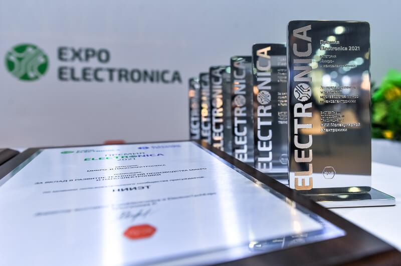 Преимущества участия в Премии ELECTRONICA