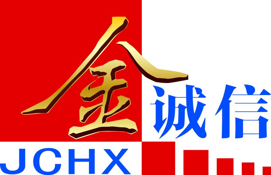 JCHX MINING MANAGEMENT CO LTD