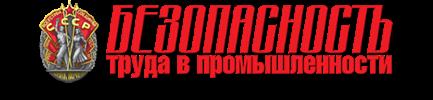 www.btpnadzor.ru