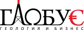 "Журнал ""Глобус"""