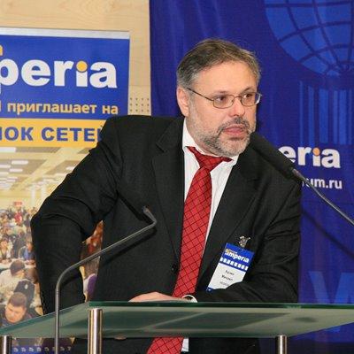 Mikhail Khazin