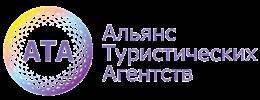 Альянс Туристических Агентств