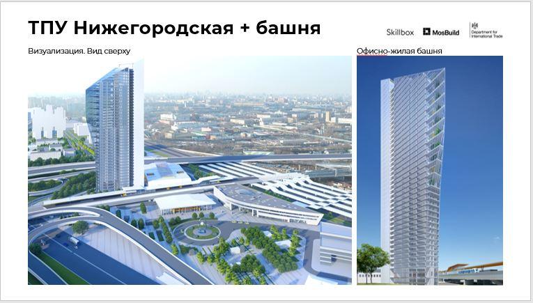 ТПУ Нижегородская  и башня