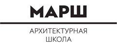 Архитектурная школа МАРШ – партнер деловой программы