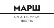 Архитектурная школа МАРШ — партнер деловой программы