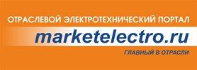 Marketelectro.ru