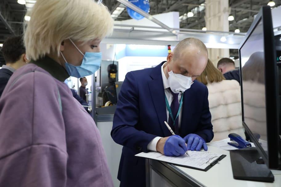Выставка в период пандемии