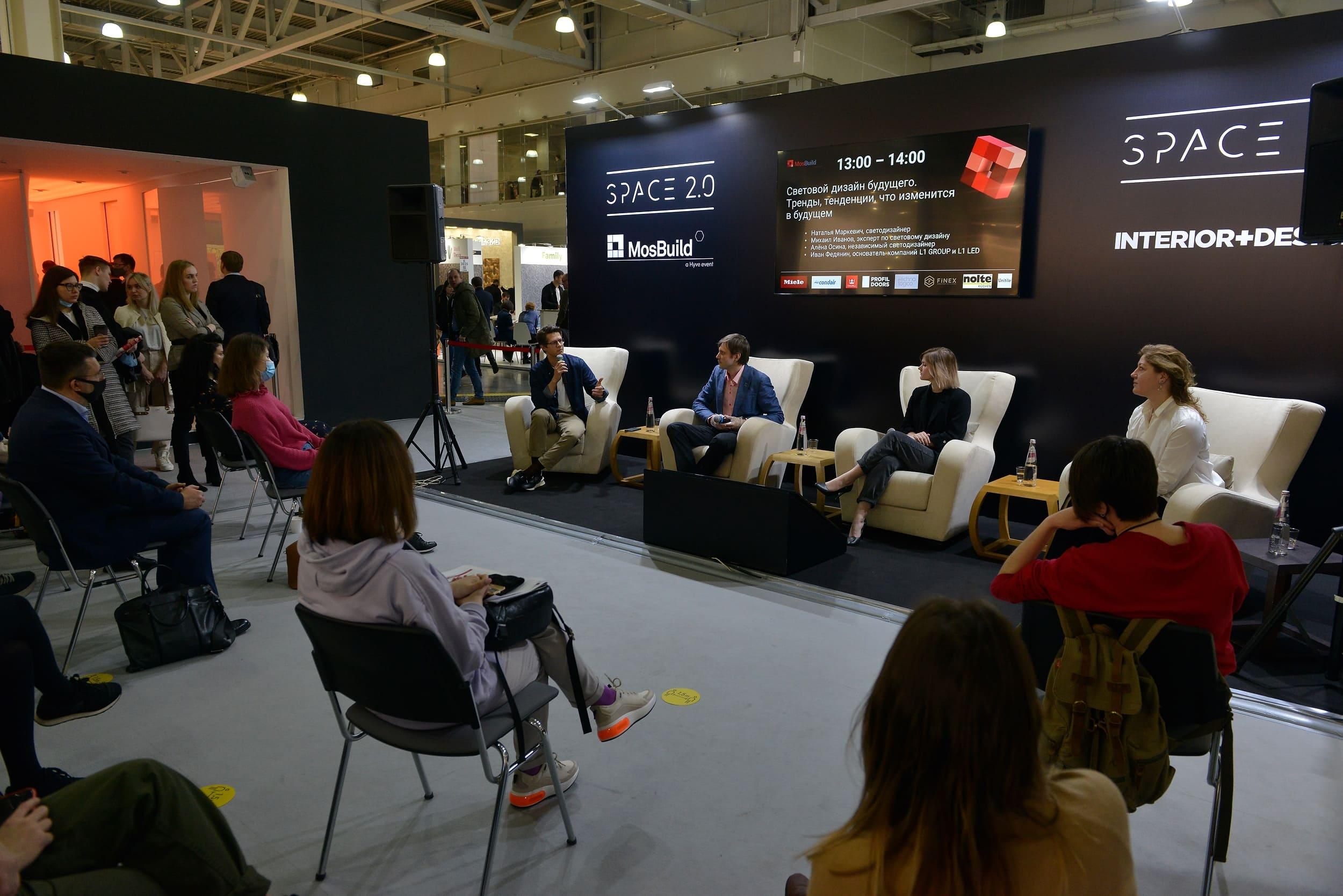 Светодизайн на выставке MosBuild 2021