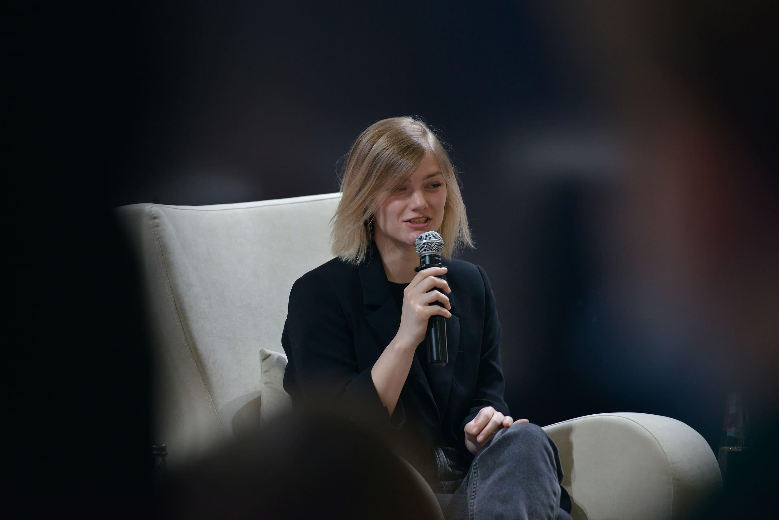 Алена Осина
