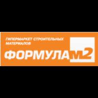 formula-m2