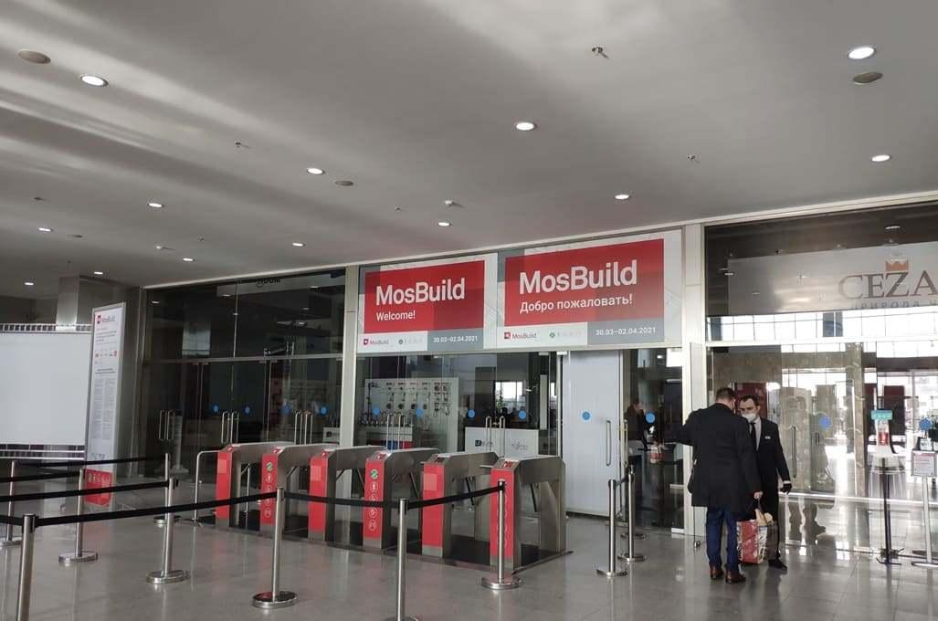 Скоро открывается MosBuild 2021