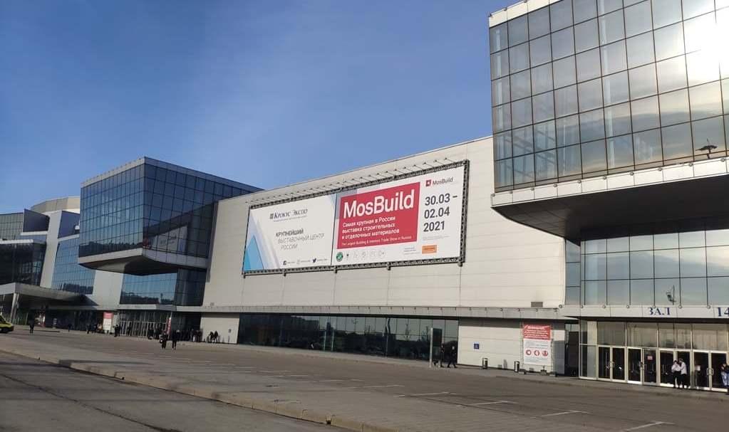 "MosBuild 2021 в МВЦ ""Крокус Экспо"""