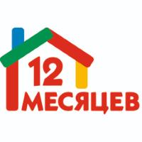 12-mesyacev