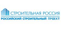 Строительная Россия